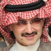Milliardaire : La vie incroyable du Prince Waleed