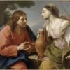 """""""Révélations sur la femme de Jésus"""""""