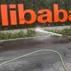 Alibaba réalise la plus grosse entrée en Bourse de l'Histoire