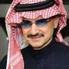 Le convoi du prince saoudien Al-Waleed Ben Talal braqué à Paris